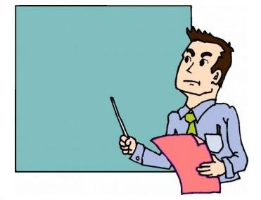 الأستاذ
