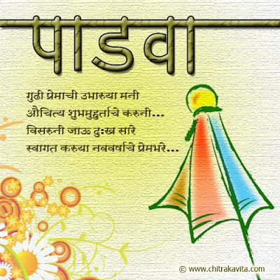 मॉं दुर्गा की उपासना की नवरात्र व्रत का प्रारम्भ