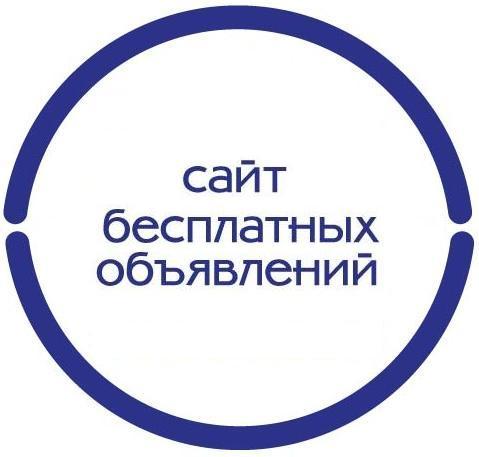 Доски Бесплатных Объявлений Украина Россия. Топ 2018 Список и Рейтинги 1eab9c60d84