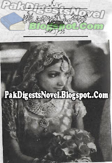 Kuch Ishq Tha Kuch Majboori Thi Part 2 By Subas Gull Pdf Download