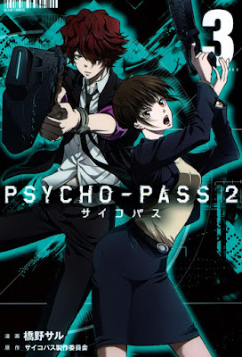 [Manga] PSYCHO-PASS 2 第01-03巻 Raw Download