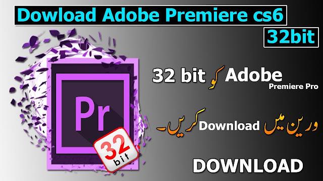 adobe premiere pro cs4 free download full version with keygen