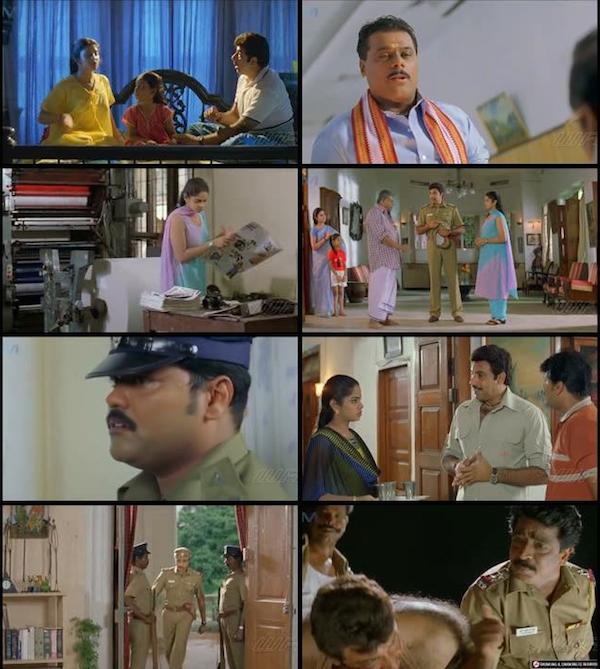 Ramachandra 2015 Hindi Dubbed WEBRip 480p 350mb