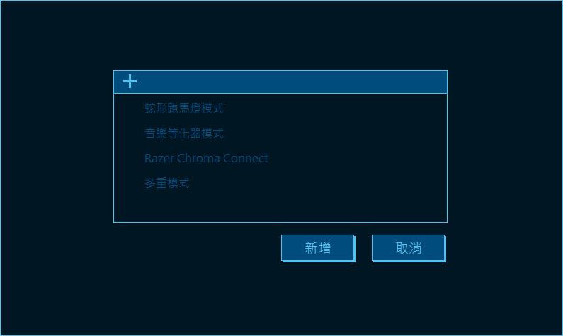 Ducky X Razer One 2 RGB 聯名款機械鍵盤| MyLifeForEver