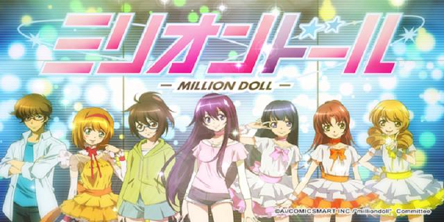sinopsis anime Million Doll (2015)