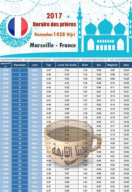 إمساكية رمضان فى فرنسا 2017 |امساكية رمضان مرسيليا 2017 Imsakia ramadan France-Marseille-2017
