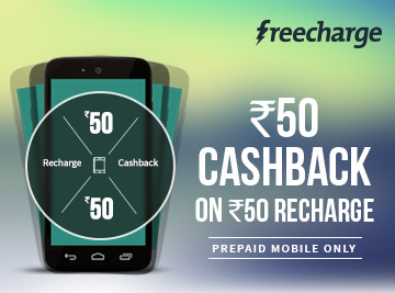 Freecharge Tricks get Unlimited free mobile recharge
