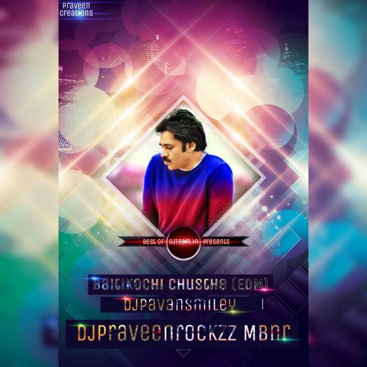 Telugu folk dj remix mp3 songs download | 2018 Telugu DJ