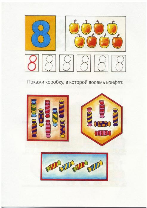 Math for kids activities learning math activities preschool math practices sheets number worksheets