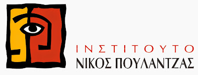 Image result for ΙΝΣΤΙΤΟΥΤΟ ΝΙΚΟΣ ΠΟΥΛΑΝΤΖΑΣ