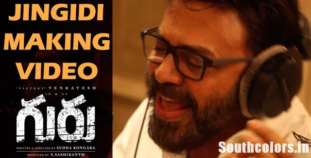 JINGIDI Song Making Video