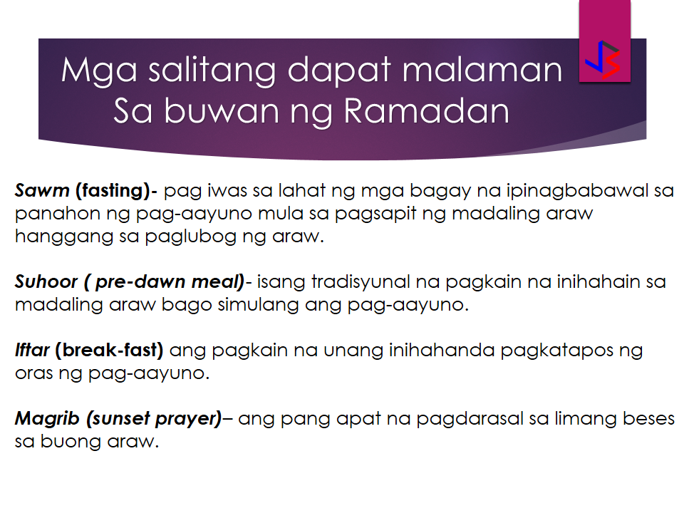 "Now that Ramadan is almost at hand, we would like to remind all OFWs who are in Muslim countries to be very cautious and be reminded of what to do and not what to do during the holy month of Ramadan. All muslims practice fasting during the month of Ramadan. It is considered holy and compulsory to be observe by the adults. As guest to the muslim country where I am now, It is but proper and courteous for OFWs to obey the culture on each muslim host country during fasting month.  What is Sawm (Fasting)?  The Arabic word for fasting is called ""sawm"" in the Quran. The word sawm literally means ""to abstain"".According to Shariyah, the word sawm means to abstain from all those things that are forbidden during fasting from the break of dawn to the sunset, and to do this with the intention of fasting.     Who should fast?   Fasting in the month of Ramadan is obligatory upon every adult Muslim, male or female, who has reached puberty, is sane and who is not sick or traveling.     Who should not fast?   1. Insane or mentally challenge person.  2. Children who are not adolescent yet.  3. The elderly and chronically ill people.   4. Pregnant and lacatating mother.  5. Women during the period of menstruation."
