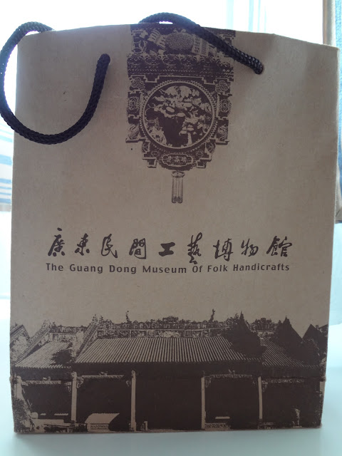 Bolsa del museo de artesanía popular de Guangdong