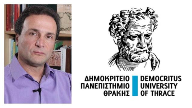 Ηλίας Πετρόπουλος: Σκοπός μας, η εκμάθηση της Ποντιακής διαλέκτου…