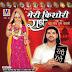 Meri Kishori Radhey (Ultimate Collection)