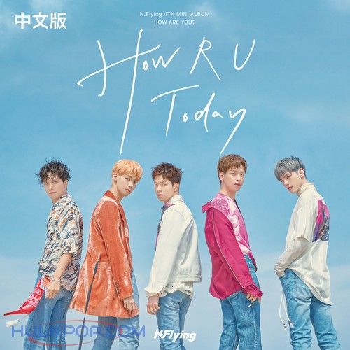 N.Flying – HOW R U TODAY (Chinese Version) – Single
