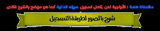 اكبر موقع وظائف فى الشرق الاوسط