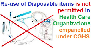cghs-instructions-reuse-disposable-not-permitted