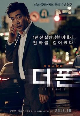 The Phone (2015), sebuah Film Thriller-Misteri Korea yang Berkelas!