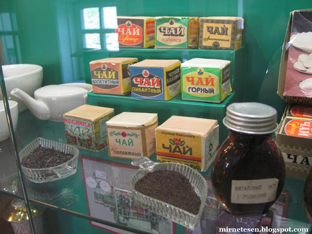 Иркутский Музей чая