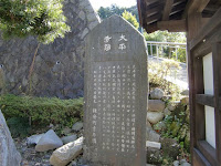 鎌倉太平寺
