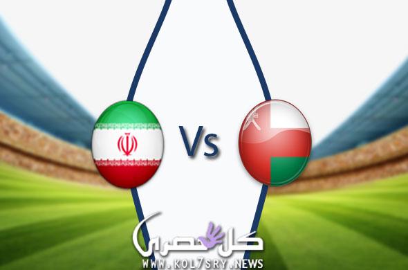 تأهل إيران .. نتيجة مباراة عمان وايران اليوم 20-1-2019 في كأس آسيا 2019