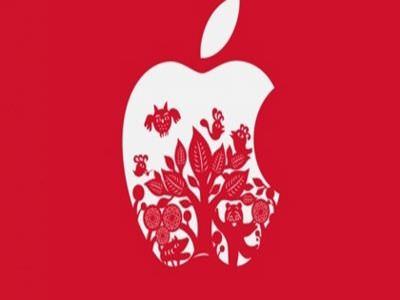 蘋果台灣直營店