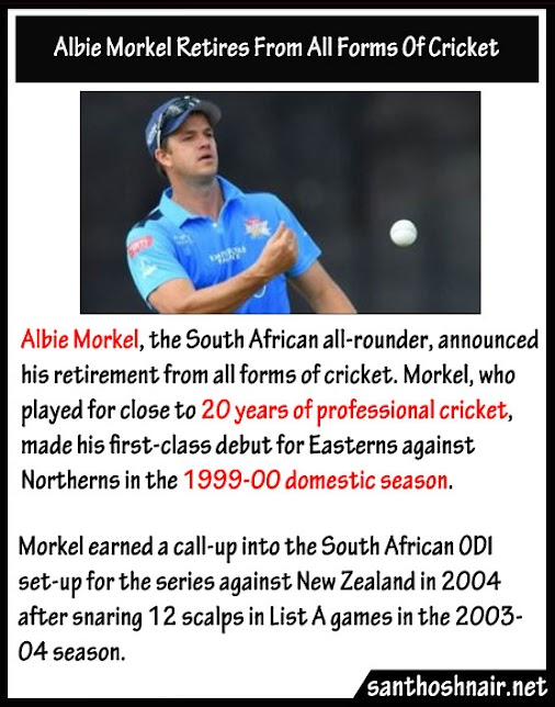 Current Affairs 12 Jan 2019 | Daily GK Update Current Affairs 12 Jan 2019 News Update Albie Morkel retires...