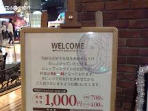 world buffet 關西平價自助餐