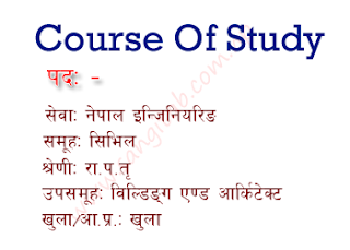 Civil Samuha Building and Architect Gazetted Third Class Officer Level Course of Study/Syllabus