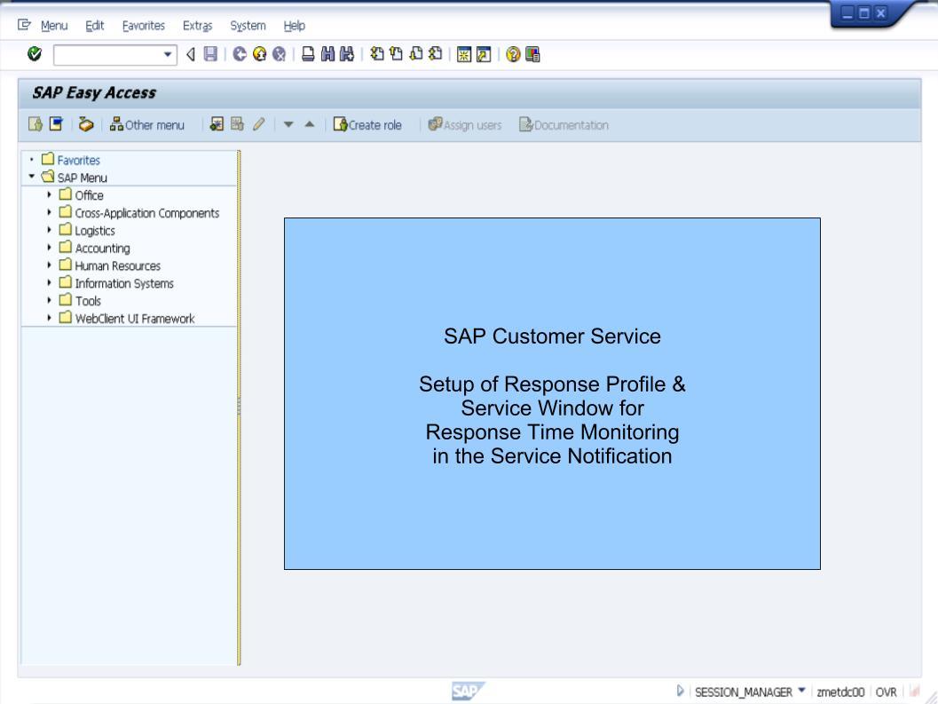 青蛙SAP分享 Learning & Examination: 2018