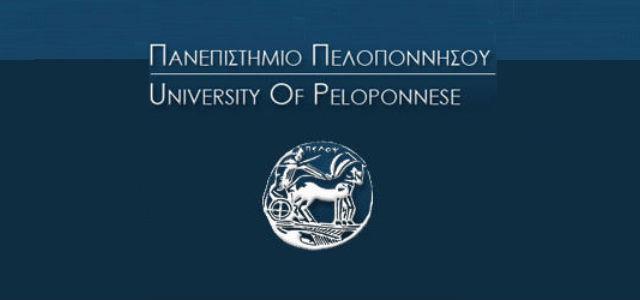 Προκήρυξη Προγραμμάτος Μεταπτυχιακών Σπουδών