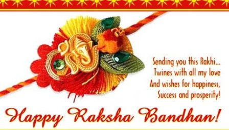 Raksha Bandhan Geet (Rakhi songs) mp3 download