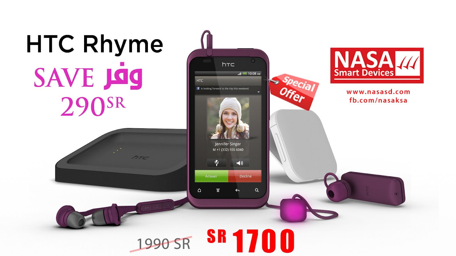 Nasa Smart Devices Special Offers: Save 290 SR on HTC ...
