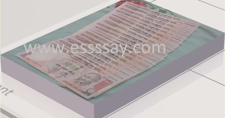 Essays on autobiography of rupee