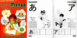 Páginas de exemplo do livro Kana e Mangá