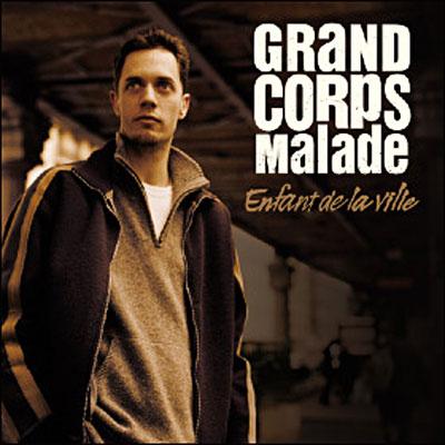 Gcm rencontres lyrics