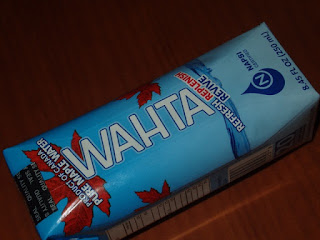 Wahta Pure Maple Water