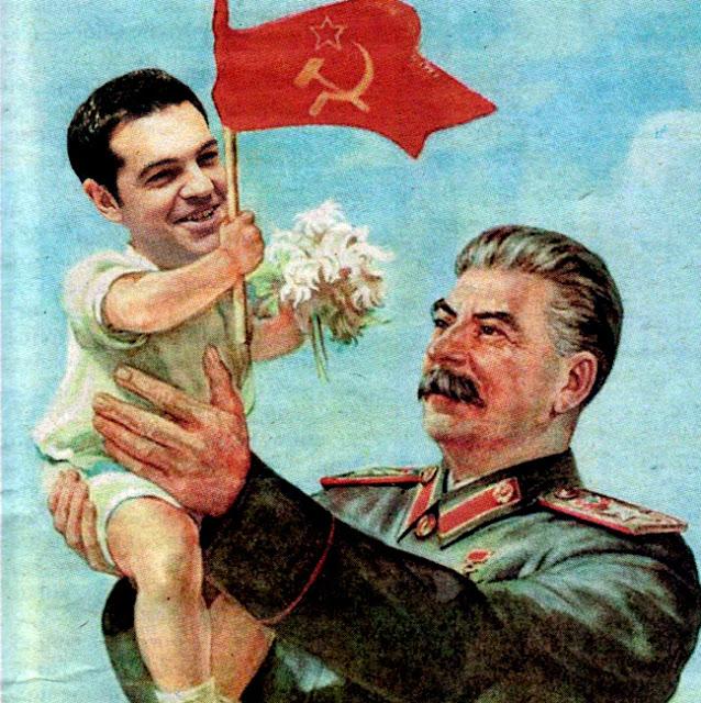 O Μπαλτάς του Tσίπρα και ο μπαλτάς του Στάλιν