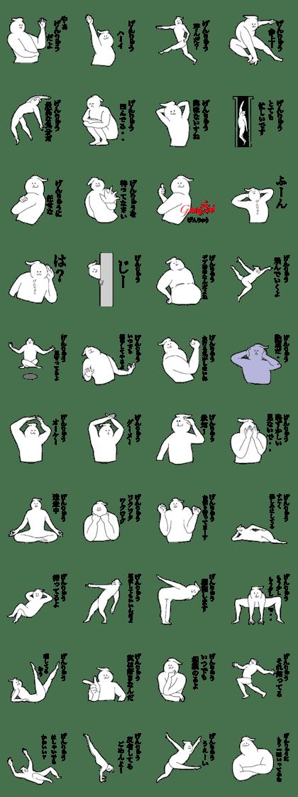 Genryu special sticker
