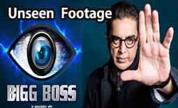 19-08-2017 Bigg Boss Tamil Unseen Video