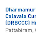 DRBCCC Hindu College, Chennai, Wanted Assistant Professor- Faculty Plus Teachers Chennai