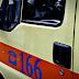 Νεκρός 8χρονος που έπαιζε με φουσκωτά παιχνίδια στην παραλία στη Λέσβο Το άτυχο παιδί βρέθηκε πνιγμένο