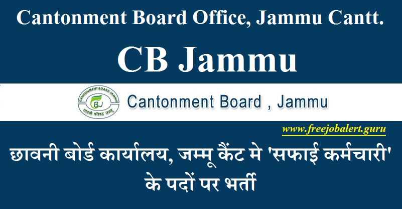 CB Jammu Recruitment 2018