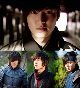 Lee Min Hoo, the faith