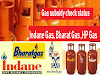 How to check lpg gas subsidy status  Online Indane Gas, Bharat Gas ,HP Gas, Complaint