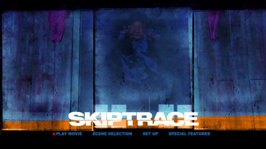 Skiptrace/Una Pareja Dispareja