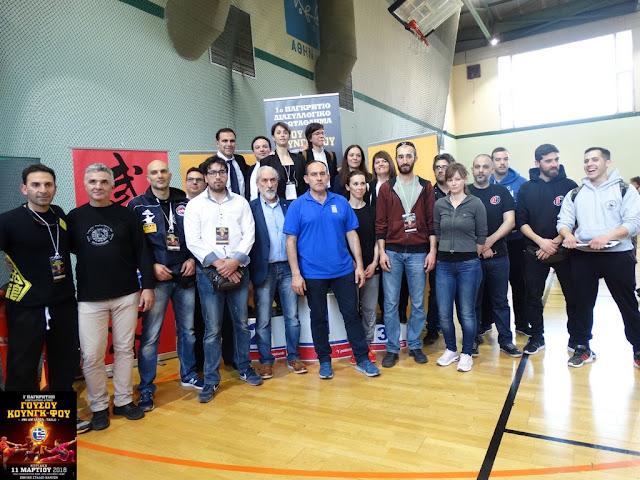 Choy Lee Fut: 1ο Πανγκρήτιο πρωτάθλημα Wushu