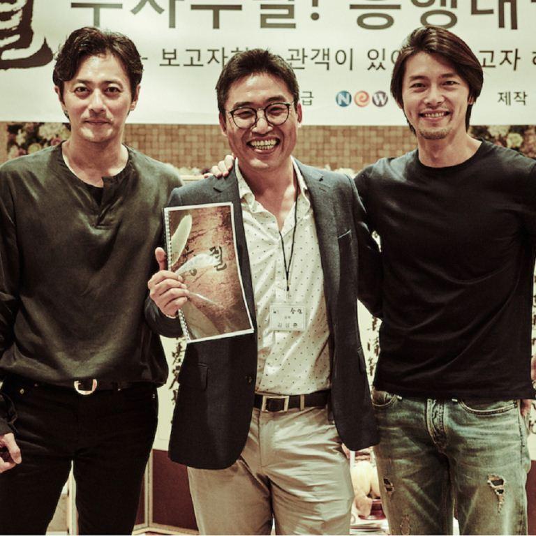 Film #Action Korea Terbaik 2018! Movie Laga Terbaru Tahun Ini