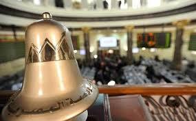البورصة المصرية , البورصة المصرية تربح 10 مليار جنيه ,